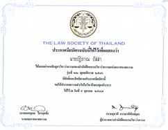 Licensed Lawyer